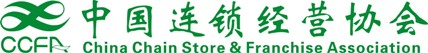 ChinaChainStore&FranchiseAssociation