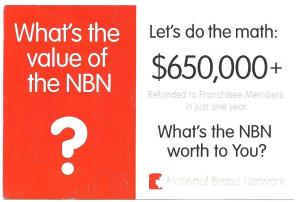 20160118 NBN card front